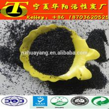 Charbon actif granulaire de charbon de 8 * 30 mailles pour le traitement de plante d'eau