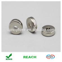D20xd5x5mm кольцо сильный магнит генератора