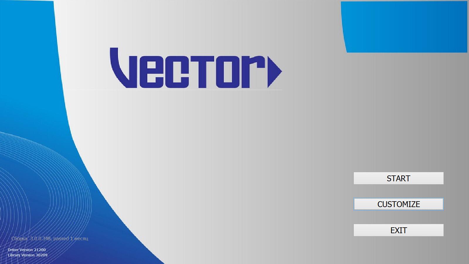 Vector 8D NLS