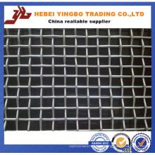 Bwg20-Bwg38 Malha de arame quadrada galvanizada quente (ISO9001: fábrica de 2000)