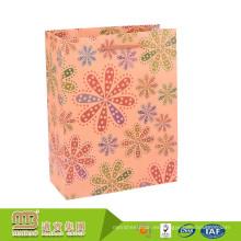 La mercancía de compras de encargo al por mayor barata lleva a cabo el pequeño empaquetado de la bolsa de papel de Kraft Brown