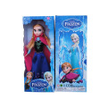 Wholesale 11.5 Inch Fashion Plastic Toy Anna Doll (10226107)