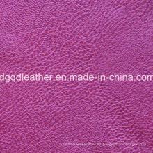 Diseño de moda Cuero PVC (QDL-51461)