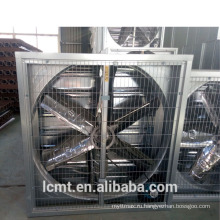 Отрицательное давление вентилятора 1380 отработанный вентилятор наивысшей мощности завода вытяжной вентилятор