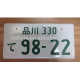 japan customed souvenir license plate