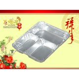 HOT!!!! household aluminum foil food container