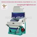 TQSX new Suction type rice destoning machine