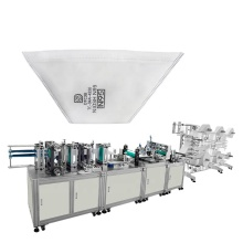 Automatic Ultrasonic Non Woven Face Disposable Dust Folding Mask Making Machine