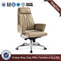 Modern High Back Leather Executive Boss Office Chair (HX-NH128A)