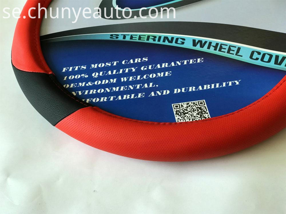 red steering wheel cover