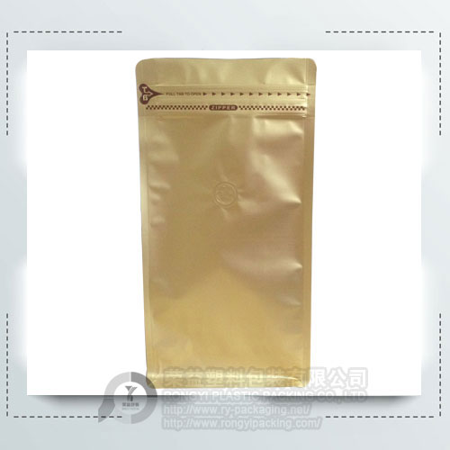 Gold Aluminum Ziplock Packing Bag