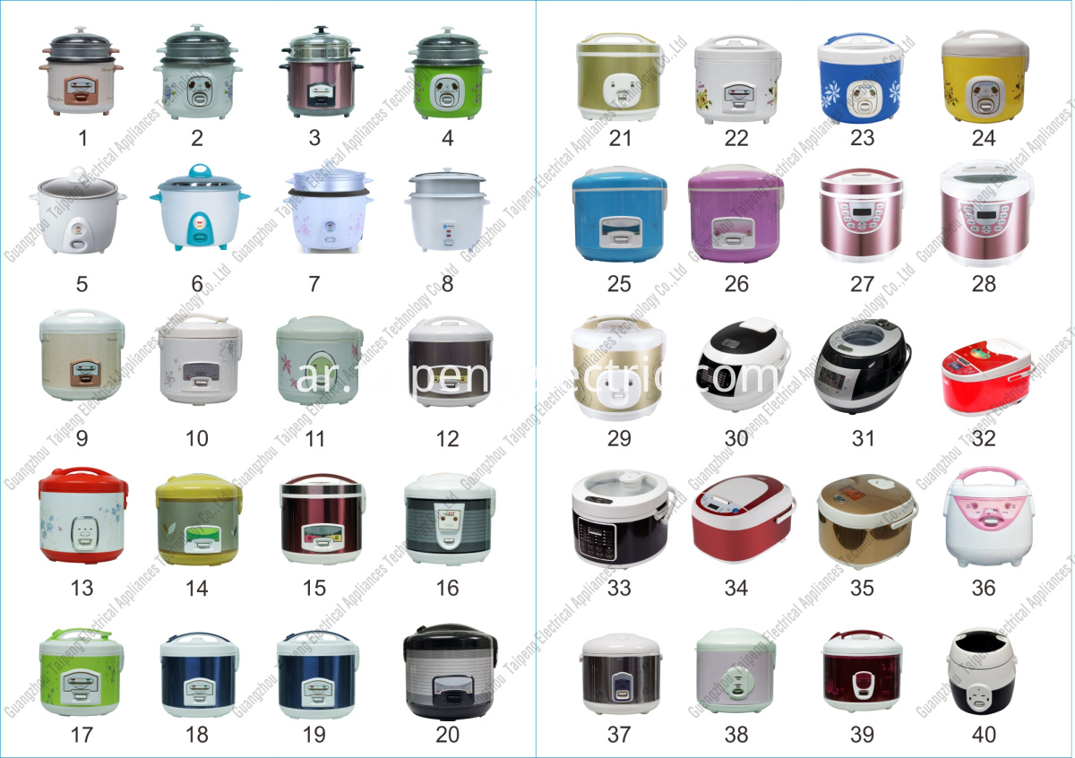 Related Rice Cookers