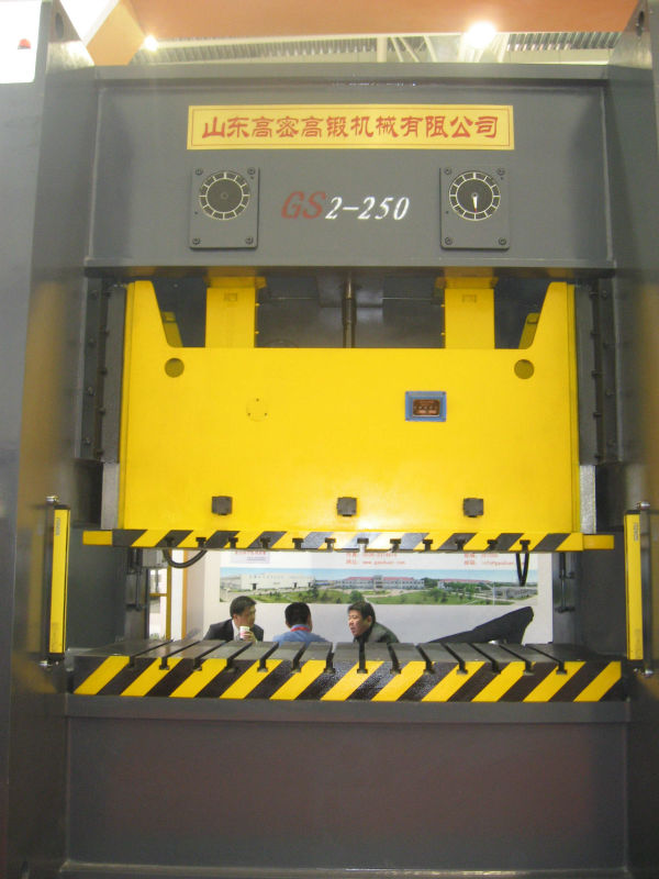 KS02HG Type Grating