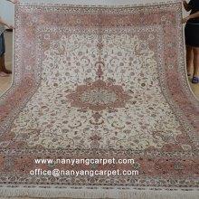 9'x12' Handwoven Traditional Iranian Silk Carpet