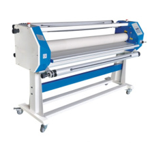 Hot and Cold Laminating Machine (1600A)