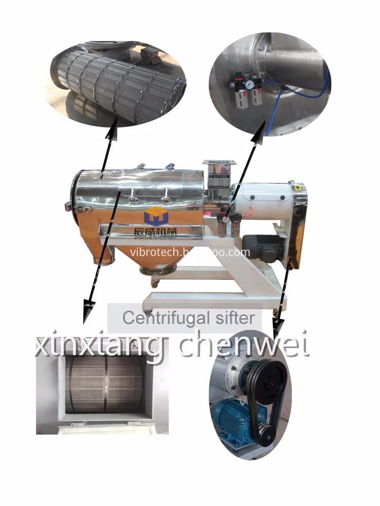 starch centrifugal sieve