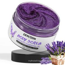 New Products Shea Butter Body Scrub Whitening Nourishing Exfoliating Gommage Corps Exfoliante Skin Care Clean Bodyscrub