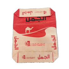 Woven PP Laminated Cement Bag moisture-proof