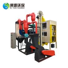 Машина для рециклинга электронных отходов Система рециркуляции печатных плат