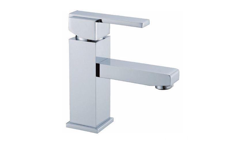 Square bathroom basin mixer