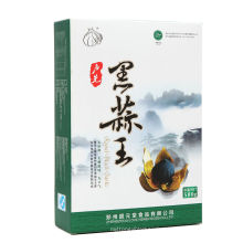 Single Clove Black Garlic Improving the Situation of Diabetes 500g/box
