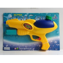 Inflatable Pool Toys Gun for Adult