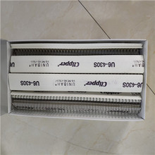 Stainless Steel Clipper Belt Fasteners