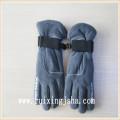 boys full finger fleece gloves