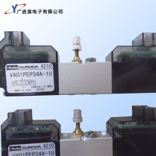 Samsung SMT Pick and Place Machine Solenoid Valve Va01pep34-1u/J6702048A