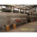Grain Vibro Fluidized Bed Dryer Machine