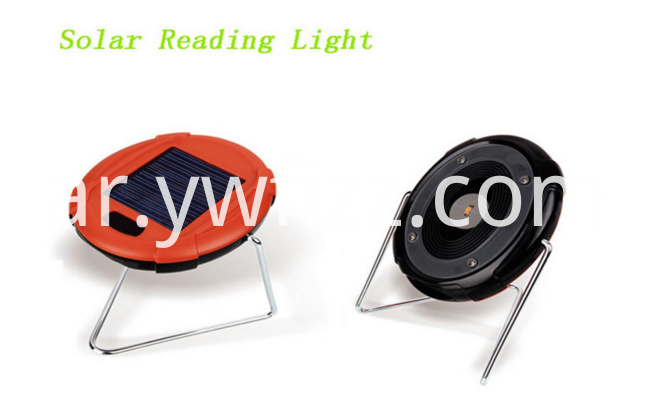 Rotatable Portable Reading Light