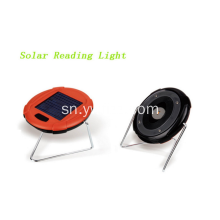 Solar LED Eye Protection Kuverenga Chiedza