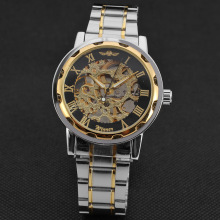 vintage design skeleton design with mixed color stainless steel band