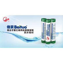 Polymer Polyethylene Polypropylene Root Puncture Resistance Waterproof Membrane