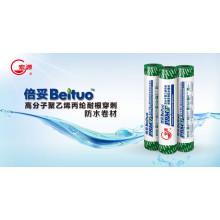 Polymer Polyethylene Polypropylene Raiz Punção Resistência À prova de água Membrana
