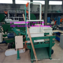 Meilleure vente meilleure machine à raser en bois professionnel fabriqué en Chine
