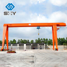 China Famous Brand Henan Yuntian Single Girder motorized Gantry Crane