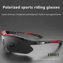 Driving Fishing Goggles Outdoor Protective Riding Clear Sunglasses HD Polarizer Trend Sunglasses