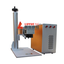 Optical Mini Laser Marking Machine