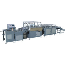 JYHM-460Automatic Cover-Forming Machine