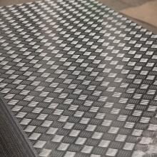 H14 Aluminium Check Plate 1100