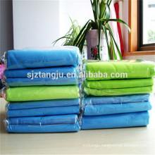 """Microfiber Sports & Travel Towel -72""""x32"""",60""""x30"""",40""""x20"""",32""""x16"""""""