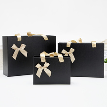 Custom+black+gift+sliding+packaging+box