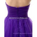 2017 Elegant Off Schulter Braut Abendkleid kurze Design lila Farbe Abendkleid Perlen mit Schatzausschnitt