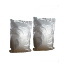 Inseticida imidaclopride 70% WS
