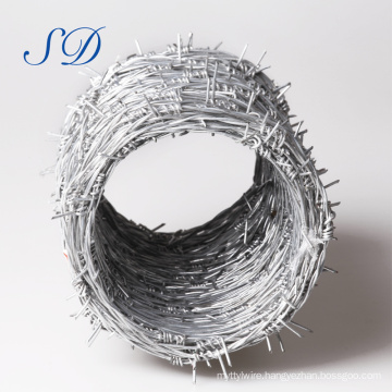 Competitive Price Double-Twist Galvanized Barbed Wire Screwed