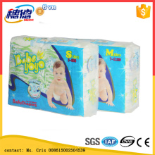 Sweety Baby Diapers