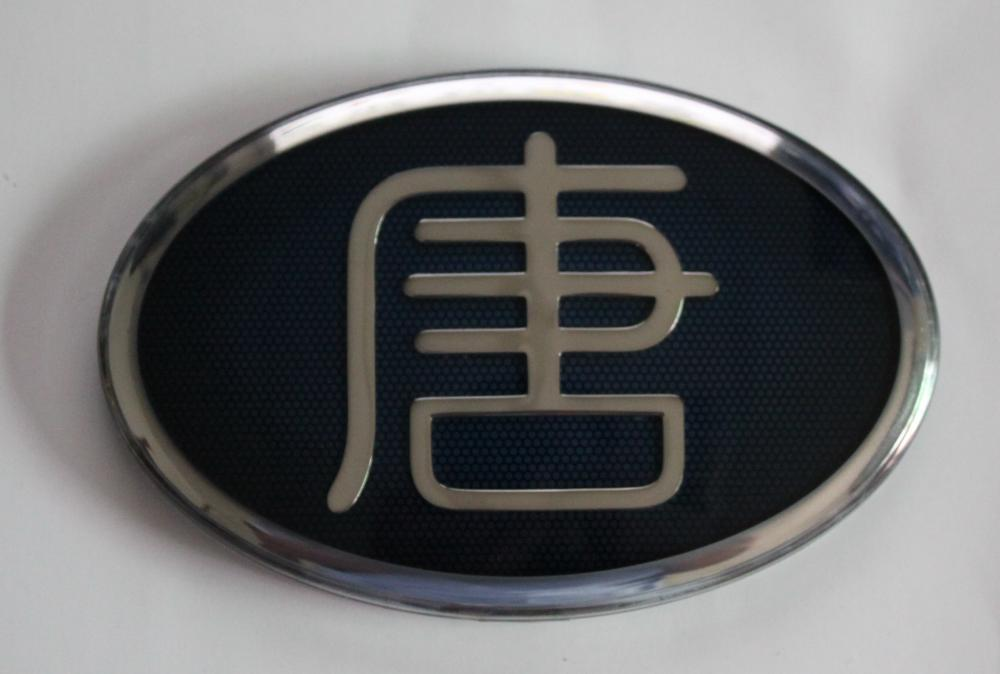 Automobile plate plating processing