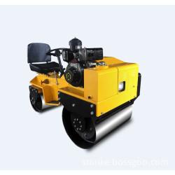 Japan 700mm Hydraulic Vibratory Aphalt Paving Roller Compact