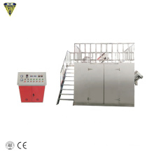 liquid nitrogen low temperature cryo mill grinder machine